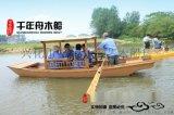专业景区休闲船供应商 旅游木船 手划船