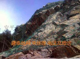 山东sns柔性防护网