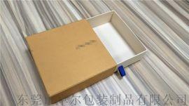 礼品盒奢侈品盒抽屉盒