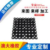 耐高温硅胶防水圈定制led灯具防水密封硅胶垫圈