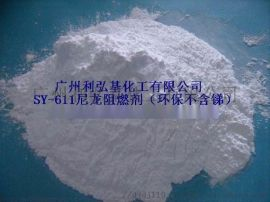 不含锑尼龙阻燃剂(PA6/PA66专用)