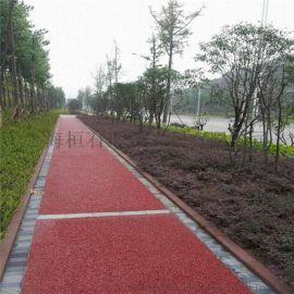 重慶彩色透水混凝土地坪材料廠家