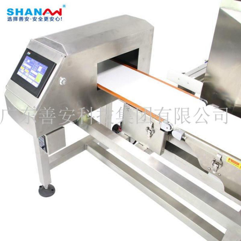 金检称重一体机高精度金属检测和重量检测设备