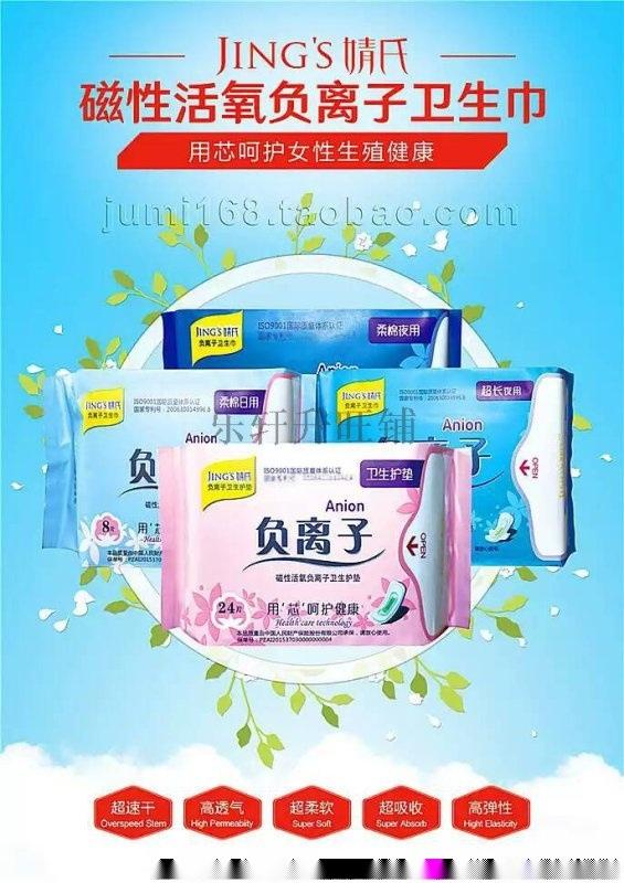 出新价格的聚米微商怎么代理婧氏牙膏多少钱