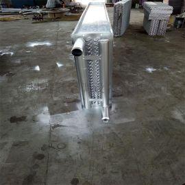 中央空调机组表冷器,铜管铝翅片表冷器
