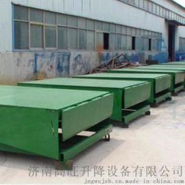 固定登车桥YZXQ6-0.6济南高旺厂家优惠供应