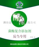 牛羊催肥饲料添加剂益生菌