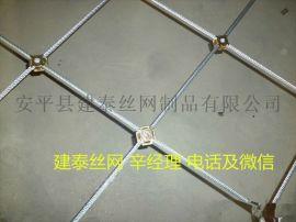 柔性边坡防护网批发