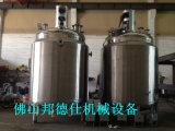 防水塗料反應釜  防水塗料設備