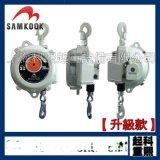SWF-30彈簧平衡器,韓國SAMKOOK三國代理