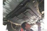 临沂汽车发动机护板塑钢发动机下护板厂家