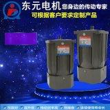 东元齿轮减速电机马达6IK180GU-C