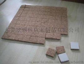 东莞钢化玻璃软木垫运输保护垫长期供应