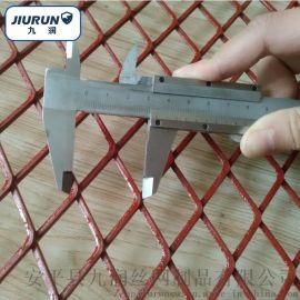九润供应**钢笆网1*0.8m 金属板网热销中
