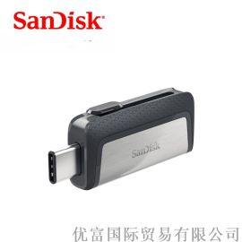 手機電腦兩用SDDDC2U盤 閃迪U盤 64GU盤