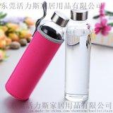 便携式随身水瓶高硼硅饮水玻璃杯创意布套喝水杯