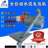 泡沫混凝土输送发泡泵水泥发泡机地面浇筑保温地暖设备