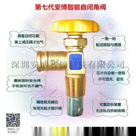 GBT 7512-2017液化气瓶阀瓶阀标准