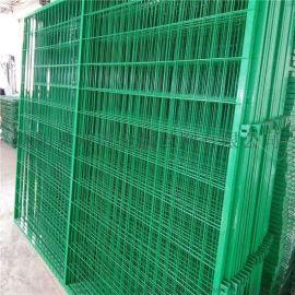 浸塑框架护栏网 农场圈地防护网 隔离网围栏