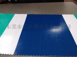 彩色透明内六角夹网布
