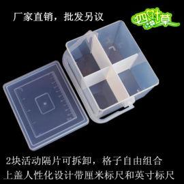 SYC-207手提4格塑料PP盒
