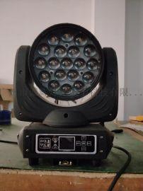 19顆調焦光束燈 LED搖頭光束燈