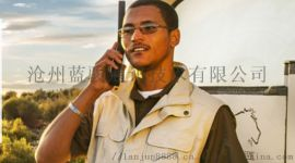 手持I4-2海事卫星手机应急通信卫星语短信防政府府