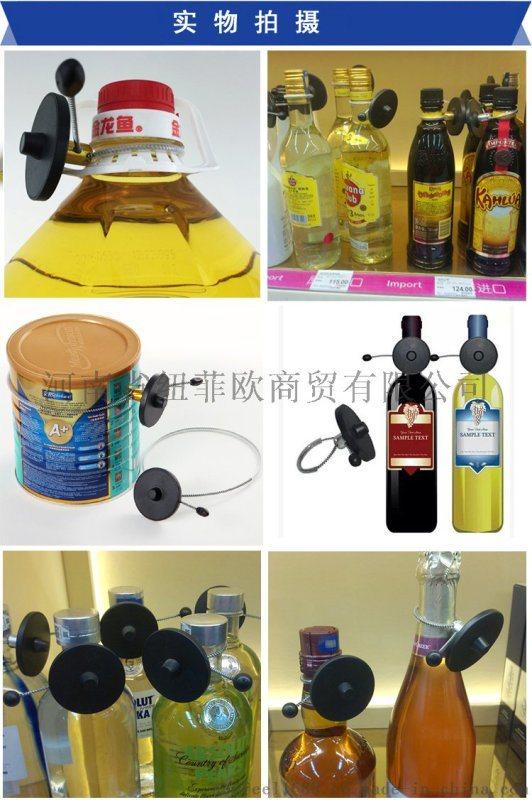 郑州防盗磁扣奶粉扣超市防盗标签酒瓶扣