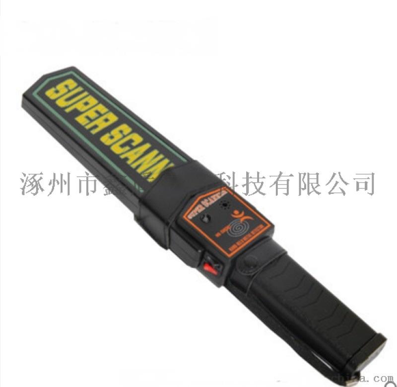[鑫盾安防]008型手持金属探测器 盖瑞特金属探测仪产品简介