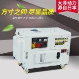 口碑大泽动力TO14000ET 10KW静音柴油发电机 单相220V 三相380V