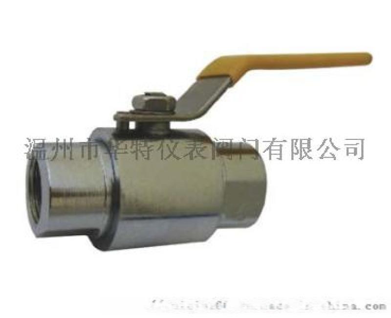 厂家直销 Q11SA-64P 内螺纹球阀