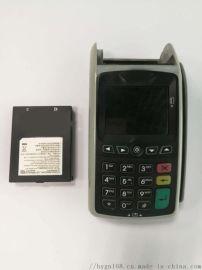 瑞柏T800/T1000 电池
