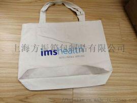 上海定制帆布手提袋购物袋广告袋