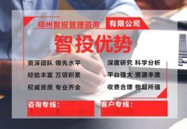 农业项目商业计划书