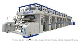 电子轴高速凹版印刷机