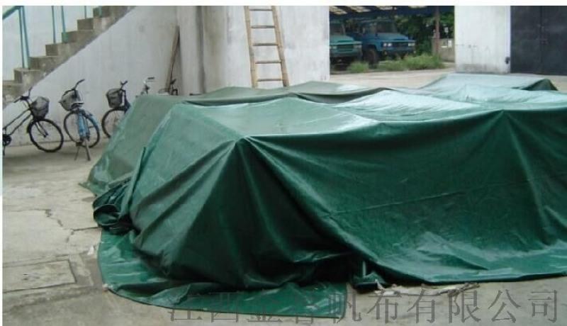 PVC盖货篷布,PVC盖货篷布厂家,PVC盖货篷布价格
