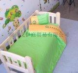 山西幼儿园被子三件套被套定做床上用品定制生产厂家