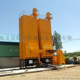 锦邦30吨粮食烘干机 小型粮食烘干机厂家