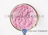 高纯氧化铒99.99%晶体陶瓷荧光粉光学玻璃