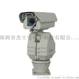 高清云台监控摄像机,公路公园监控和运动场监控专用