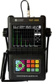 南京探伤仪YUT2800数字超声波探伤仪