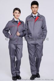 牡丹江纯棉长袖工作服定做推荐天依公司