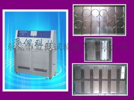 UV紫外荧光灯检测老化箱,UV光老化试验箱