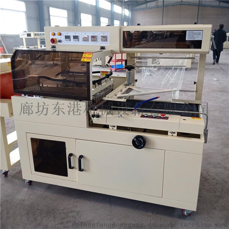 熱縮機包裝機 PE膜包裝機