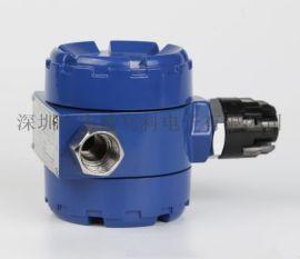 化工厂专用DAP3121防爆可燃气体/氢气探测器