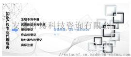 安徽软件著作权登记有什么好处?