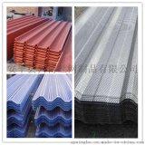 不锈钢蜂窝板多孔板加工定制各种尺寸孔型厂家直销