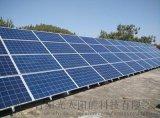 三晉陽光光伏生產廠家供應高效單晶光伏組件