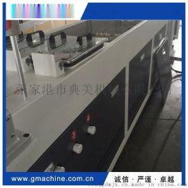 PVC木塑型材生产线  塑木型材设备厂家