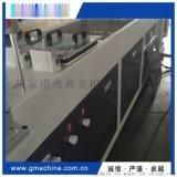 PVC木塑型材生產線  塑木型材設備廠家